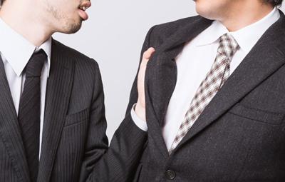 【朗報】JR職員、舐めたクソガキの胸ぐらを掴み暴言を吐く - VIPPER速報 | 2ちゃんねるまとめブログ