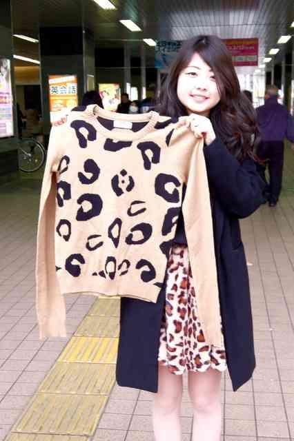 ヒョウ柄購入、1位は「大阪のおばちゃん」ではなかった:朝日新聞デジタル