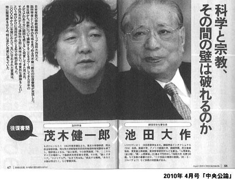 茂木健一郎氏、日本のお笑い芸人は「終わっている」「国際水準のコメディーは存在しません」
