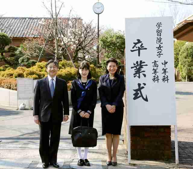 愛子さま、中学卒業 「楽しい3年間」とはにかむ:朝日新聞デジタル