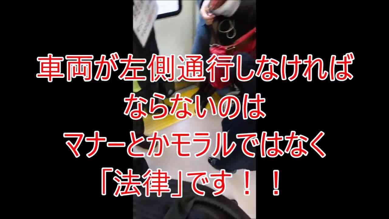 【車内トラブル発生!】2017 02 10 京浜東北線 女性専用車 任意確認乗車 - YouTube