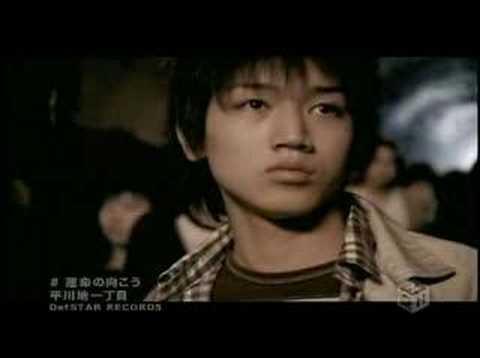 Hirakawachi Icchome - Unmei no Mukou PV [Sidebar trans] - YouTube