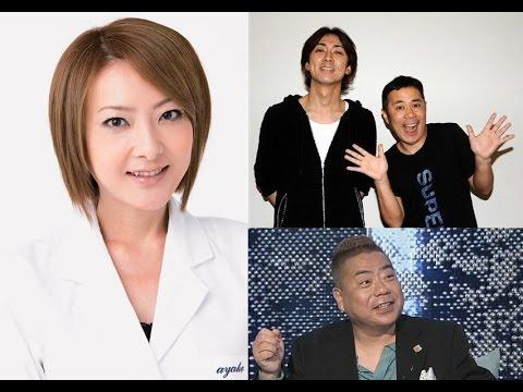 西川史子が自己処理を告白「自分でシテる」 - YouTube