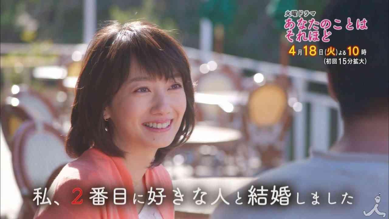 [新ドラマ] 「1番好きな人と結婚するのが夢で…!!」 火曜ドラマ『あなたのことはそれほど』 4/18(火)よる10時スタート【TBS】 - YouTube