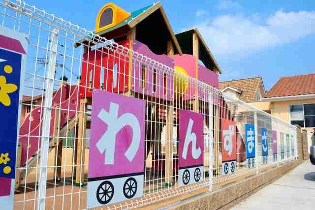 園児70人に給食40人分、常態化 定員超過のこども園 (朝日新聞デジタル) - Yahoo!ニュース