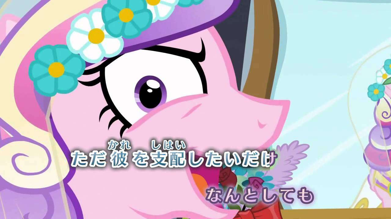 【ニコカラ】This Day Aria 日本語版【On Vocal】 - My Little Pony - Japanese version - YouTube