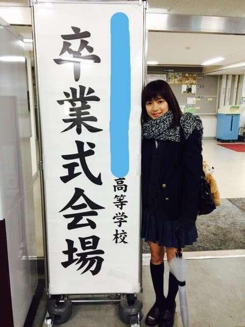 """""""髪30cmカット""""の芳根京子、爽やか過ぎて神木隆之介が恐縮?「足元にも及ばないかも…」"""