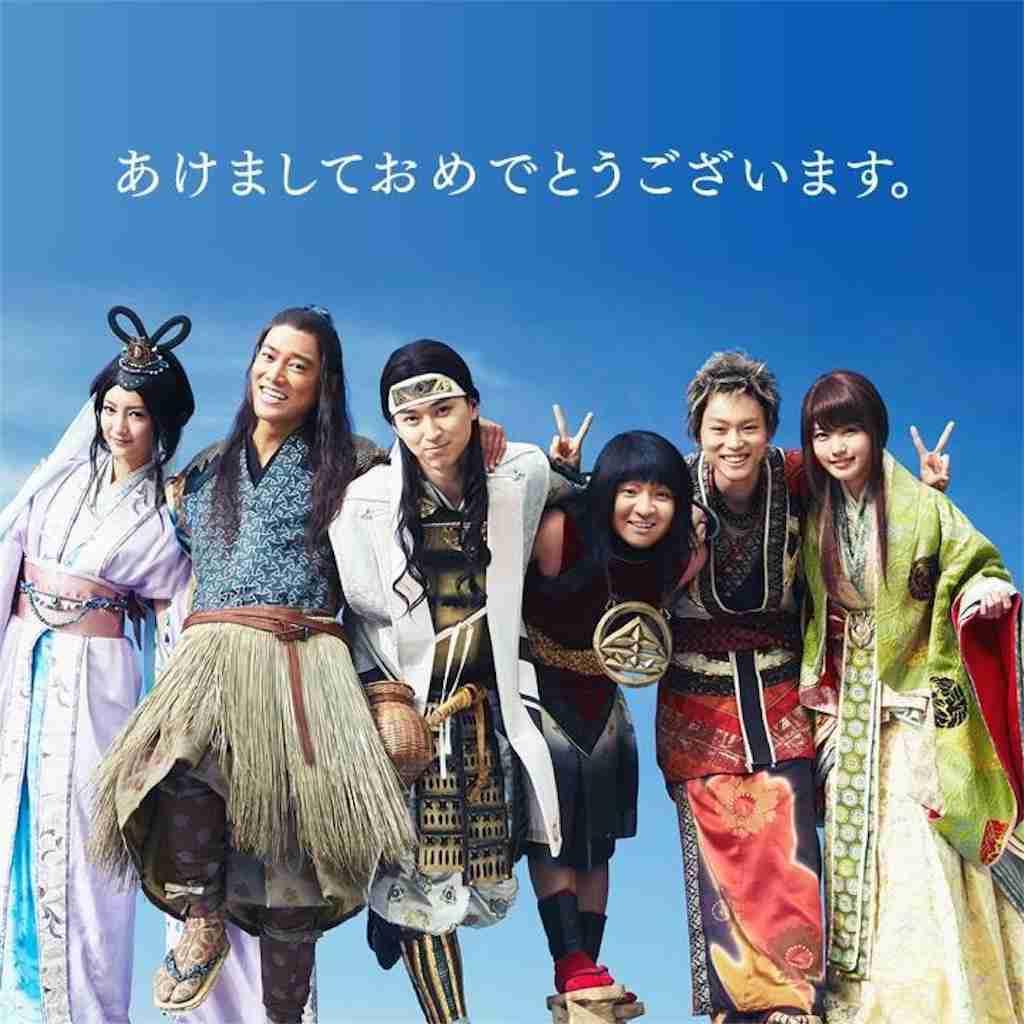 松田翔太 初のテレビCM王者!人気の「三太郎シリーズ」で桃太郎