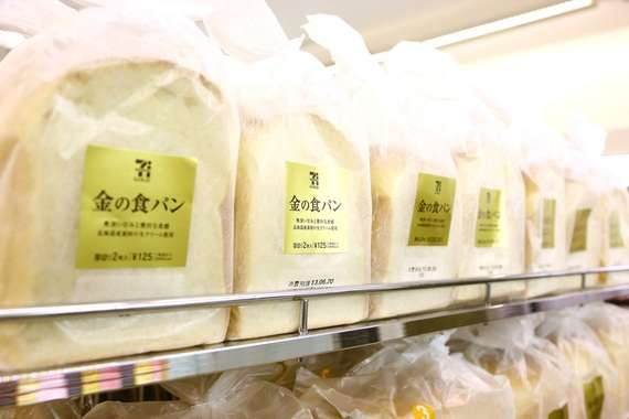 食パン専門店が人気、ブームのきっかけは 1斤400円