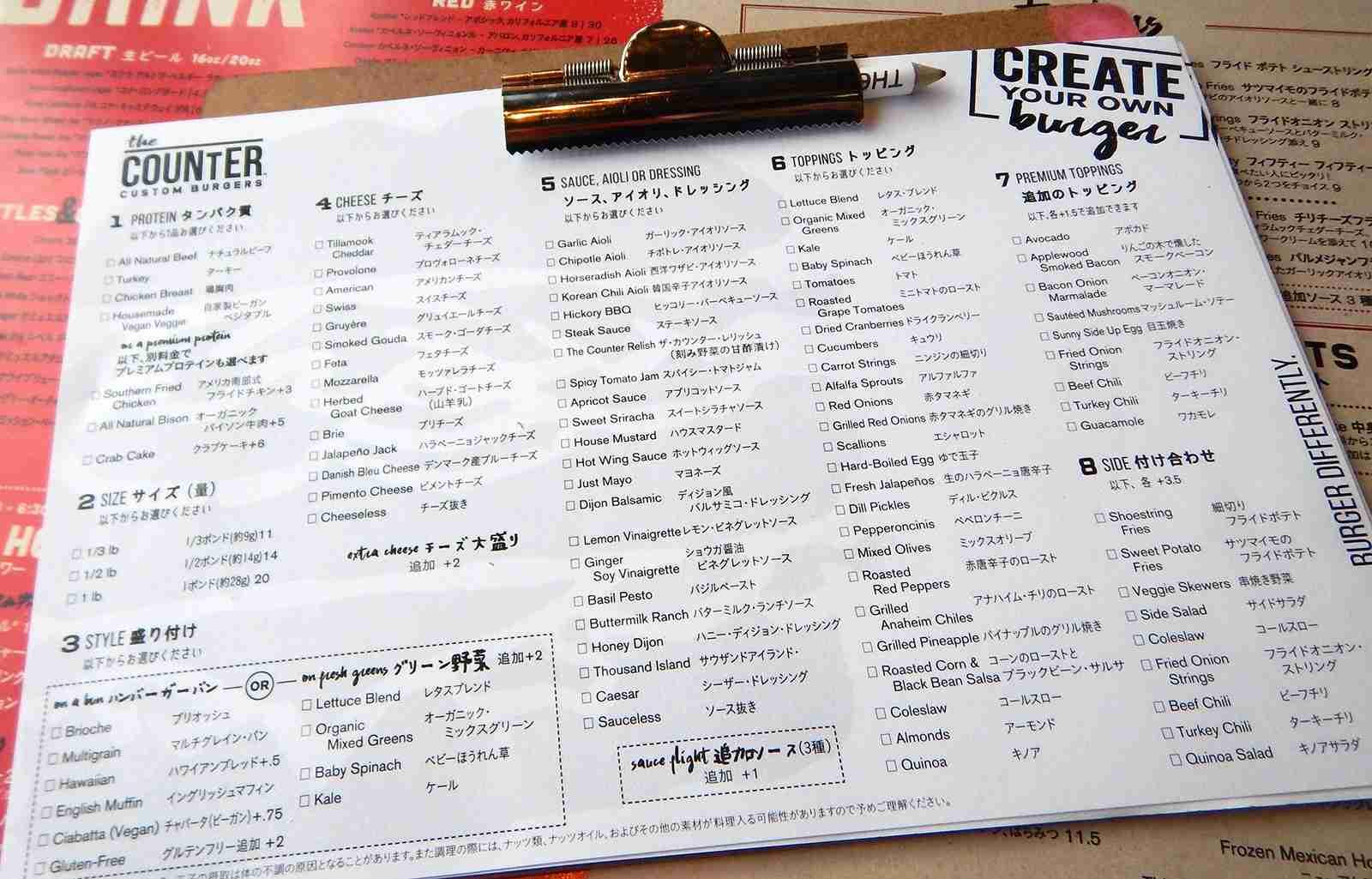 日本初上陸!100万通り以上のカスタマイズを楽しめる、L.A.発のバーガー店