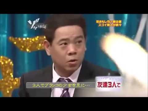 FUJIWARA原西【実際に経験した超怖い話】友達と3人で・・・ - YouTube