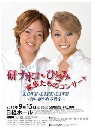 RAD野田洋次郎主演ドラマ、女性キャスト発表 道間慎の劇中ビジュアルも公開