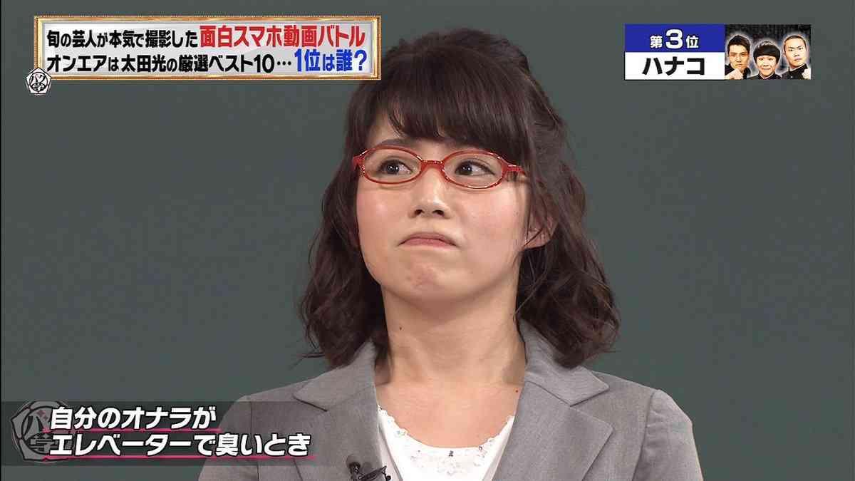不貞騒動のテレ朝・田中萌アナ、テレビ復帰もシワシワの顔面劣化に視聴者騒然