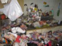 大量のエロ本に囲まれて孤独死…死後1か月以上経過した部屋のすさまじさ - 日刊SPA! - GREE ニュース