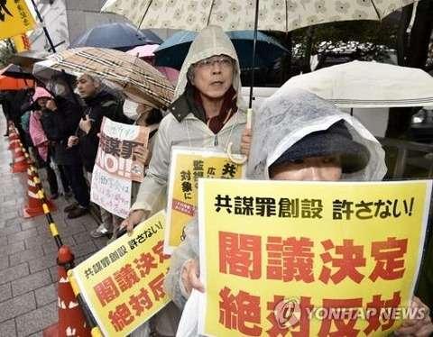 【韓国の反応】みずきの女子知韓宣言(´∀`*) : 【韓国の反応】日本、「テロ等準備罪」を閣議決定…野党・市民団体「安倍暴走」反発