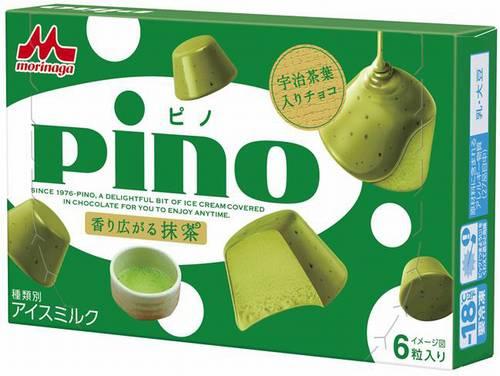まるで抹茶を点てたような本格的な味わい!「ピノ 熟成抹茶」登場