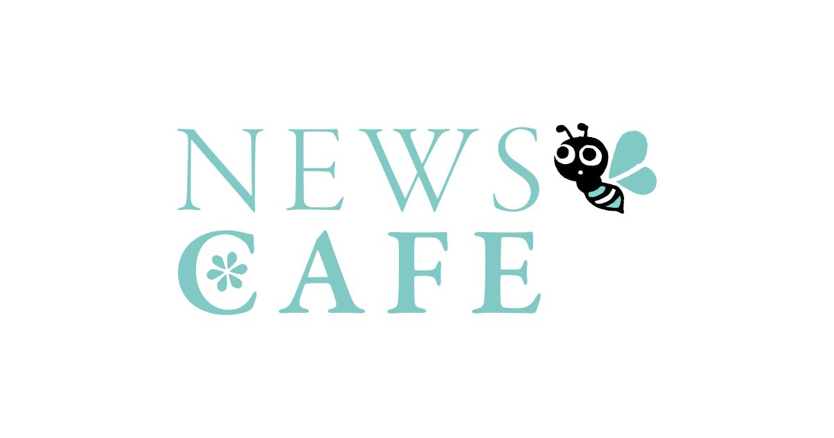 櫻井翔、熱愛・結婚報道番外編 | NewsCafe