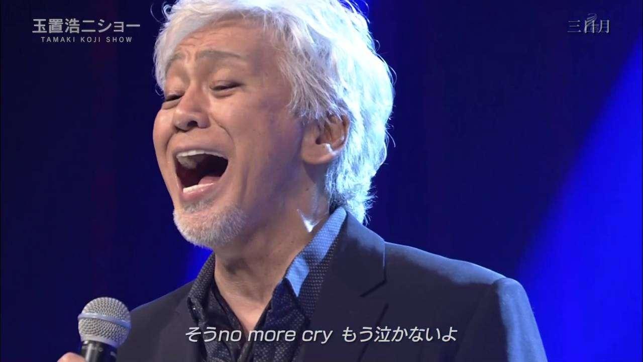 玉置浩二ショー 三日月 玉置浩二×絢香 - YouTube
