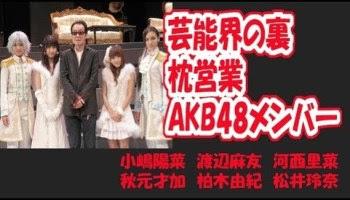 JKT48劇場支配人の稲尾次郎さんが死去 現地警察は自殺との見方