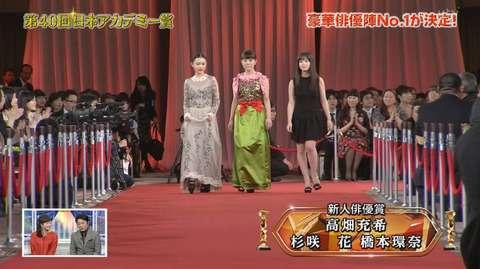 美の競演!今年の日本アカデミー賞を彩った華麗すぎる女優たち【第40回日本アカデミー賞】