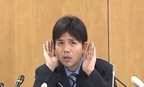 西川史子 号泣ノンスタ井上裕介にダメ出し「ブサイクは泣いちゃダメ」