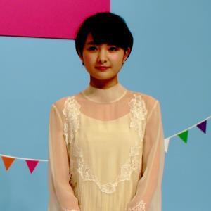 18歳・葵わかな、NHK来秋朝ドラ「わろてんか」ヒロイン決定