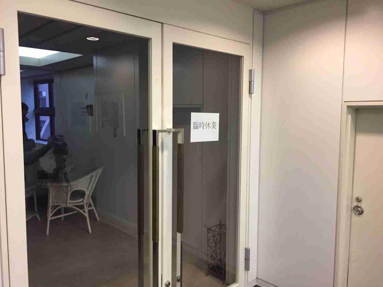 【速報】格安海外旅行業者の(株)てるみくらぶが破産 (東京商工リサーチ) - Yahoo!ニュース