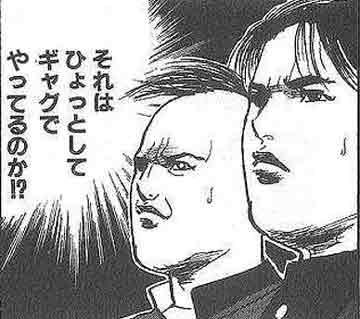 マザコンとは違う「ママっ子男子」にドン引きの声も…【とくダネ】