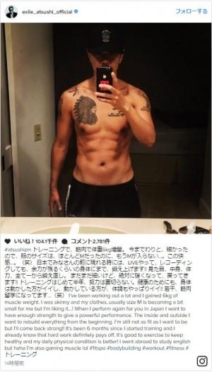 EXILE・ATSUSHI、鍛え上げたボディを披露「筋肉で体重6kg増量」/2017年3月16日 - エンタメ - ニュース - クランクイン!