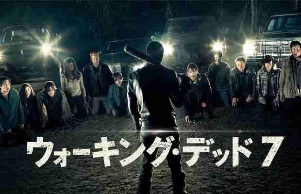 【実況・感想】ウォーキング・デッド シーズン7 第13話