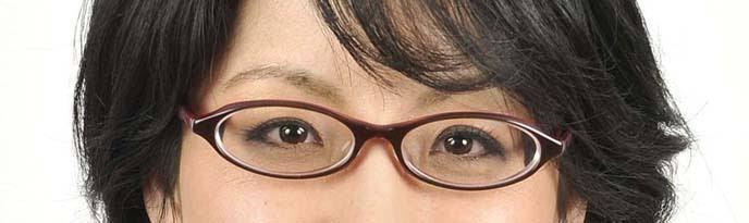 視力が0.05以下の人!