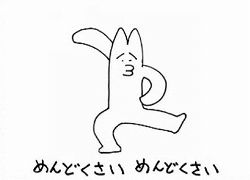 【春】コミュ症、ぼっちが集うトピ【新生活】