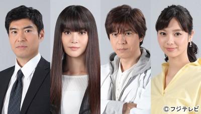 Kis-My-Ft2藤ヶ谷太輔、究極ドM男役…相棒・観月ありさは9年ぶり前髪パッツン
