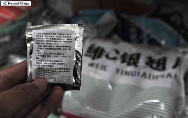 報告書:中国9大漢方薬ブランドの商品をサンプル検査、70%超... - Record China