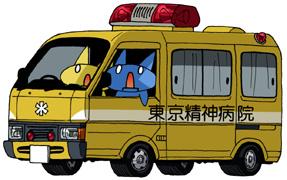 """金田朋子が""""赤ちゃん""""コスプレ 夫・森渉の育児の予行練習のために"""