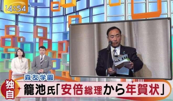 「待機児童ゼロ」新計画、6月に設定へ 安倍晋三首相が表明