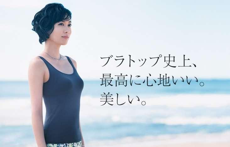 吹石一恵が仕事復帰 CMと番組ナレーション…ブログで報告
