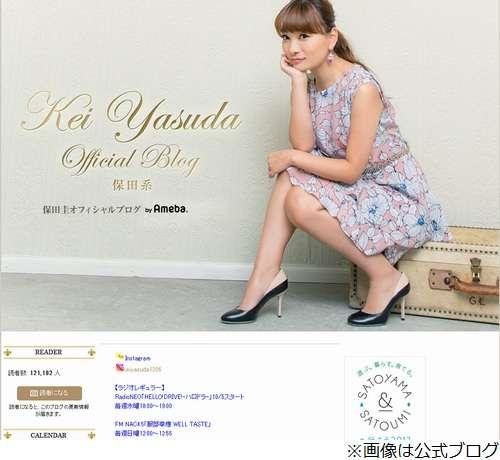保田圭、モー娘。5年間のPV総出演時間は3分45秒 | Narinari.com