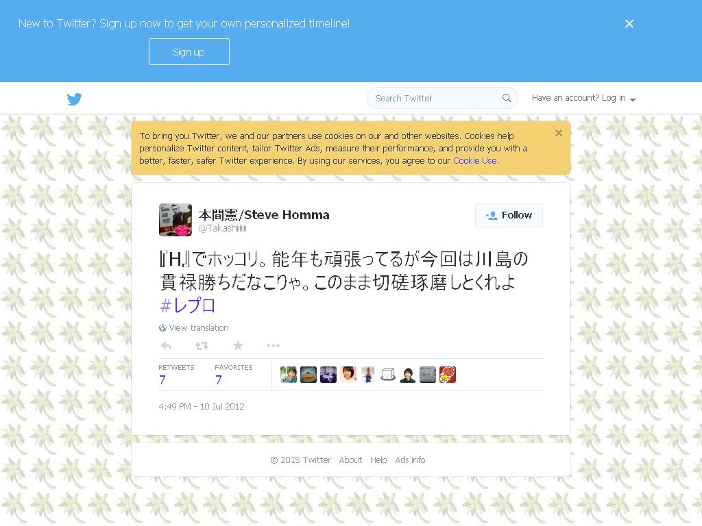 """のん&清水富美加抜け…川島海荷にかかる""""稼ぎ頭""""の重責"""