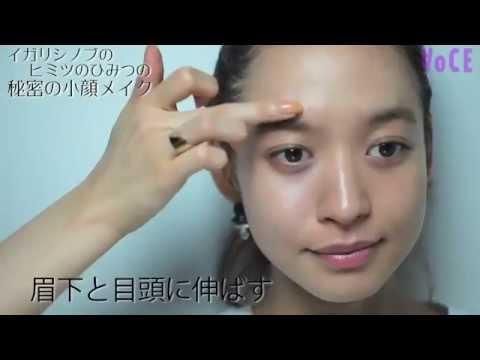 イガリシノブのヒミツのひみつの秘密の小顔メイク - YouTube