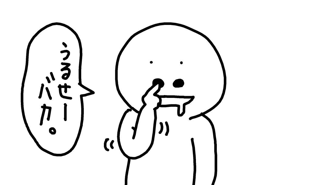 """鈴木奈々が""""号泣後の顔""""披露、その理由は…"""