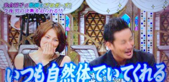 米倉涼子 新しい恋まだ?の問いに苦笑い