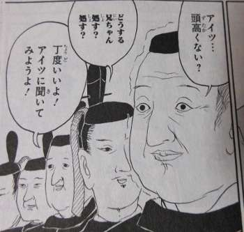 最後に「拙者オツカレ!」を付けるトピ