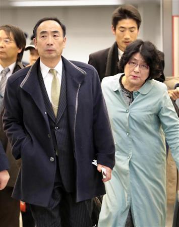 森友学園問題 赤旗が誤報認め「記事を取り消します」 籠池氏は稲田防衛相と「会っていなかったことが分かりました」 (産経新聞) - Yahoo!ニュース