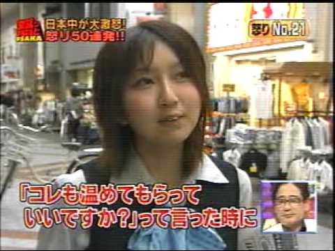 【テレビで見かけたかわいい子】26才 販売員  怒り No.21 - YouTube