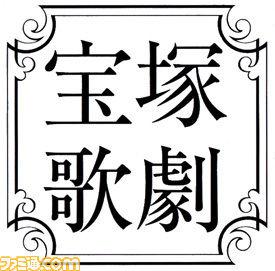 【 宝塚出身 】芸能人や女優さんをタカラジェンヌ時代の画像と並べてみる - NAVER まとめ