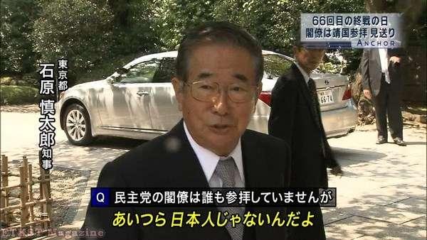 石原慎太郎元知事が豊洲移転問題発言訂正 小池百合子都知事に訴訟検討も