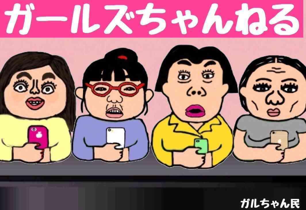【妄想】ガルちゃんテレビ局があったら