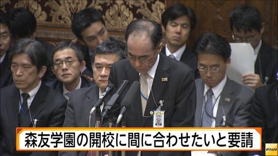 www.fnn-news.com: 森友学園の開校に間に...