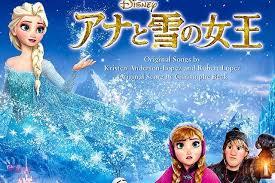 「君の名は。」累計興行収入245億円突破 5月頃に「アナ雪」超えか?